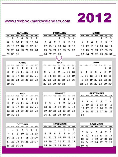 printable yearly calendar on one page 5 best images of 2012 calendar printable one page 2012