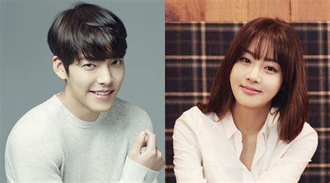 film romantis kim woo bin kim woo bin dan kang sora siap bintangi drama romantis
