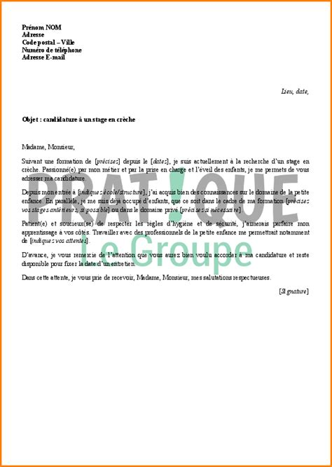 Exemple Lettre De Motivation Stage Bafa Pratique 12 Lettre De Motivation Stage Pratique Bafa Exemple Lettres