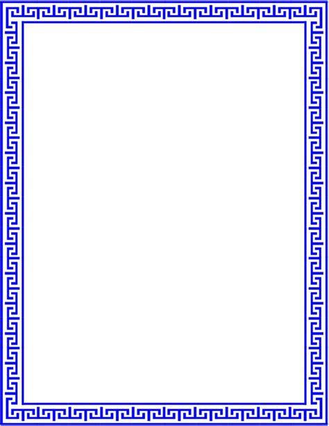 greek pattern frame greek lines page outline fonts borders clip art