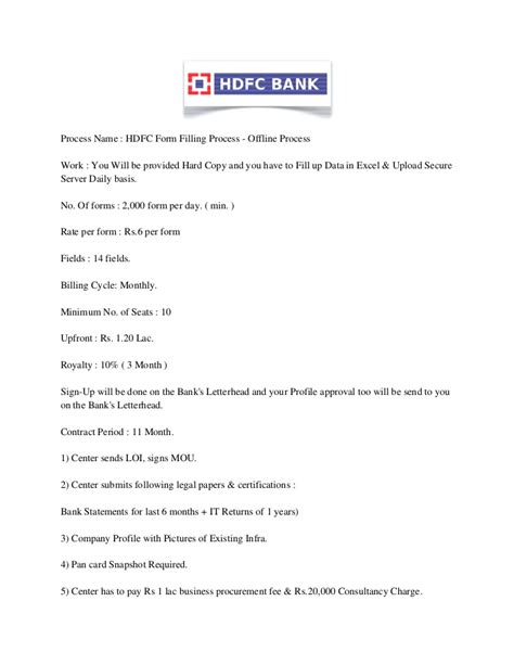 Hdfc Bank Letterhead Hdfc Form Filling Process