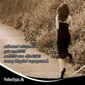 Sinhala wadan post search results calendar 2015