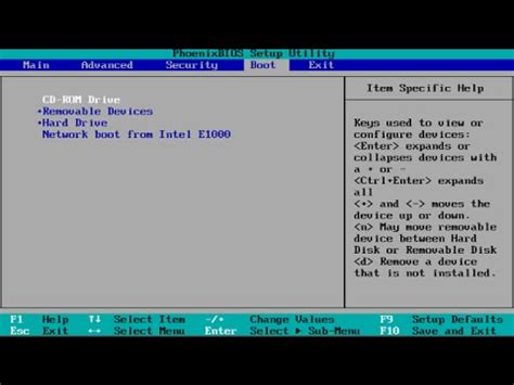 change boot order  computer bios  beginners