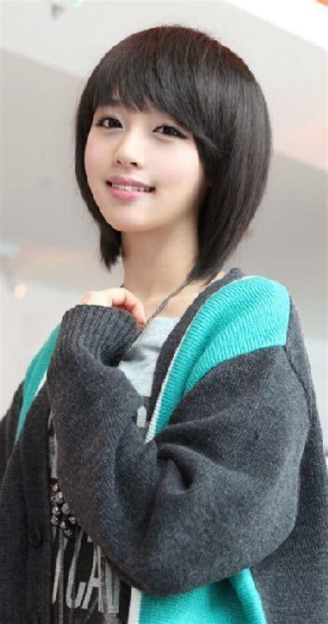 Korean Teenager Short Hairstyles | korean hairstyles beautiful hairstyles