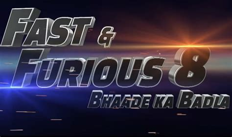 fast and furious 8 trailer fast and furious 8 the trailer will blow your mind