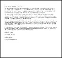 guidance counselor recommendation letter livecareer