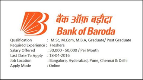 salary package for freshers in tech mahindra bank of baroda recruitment for freshers on 2016 freshers