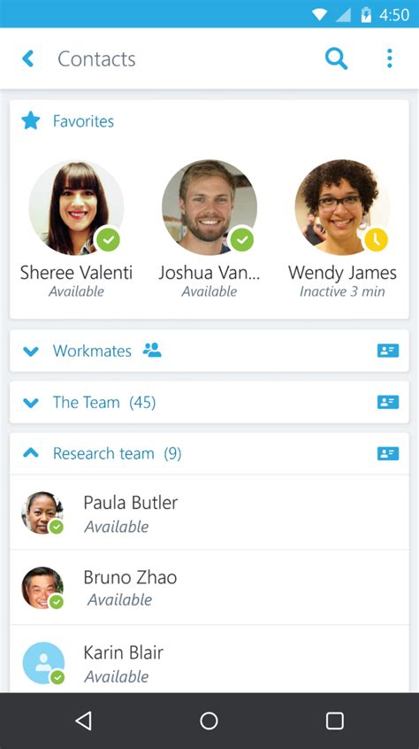 skype  business  android   office blogs