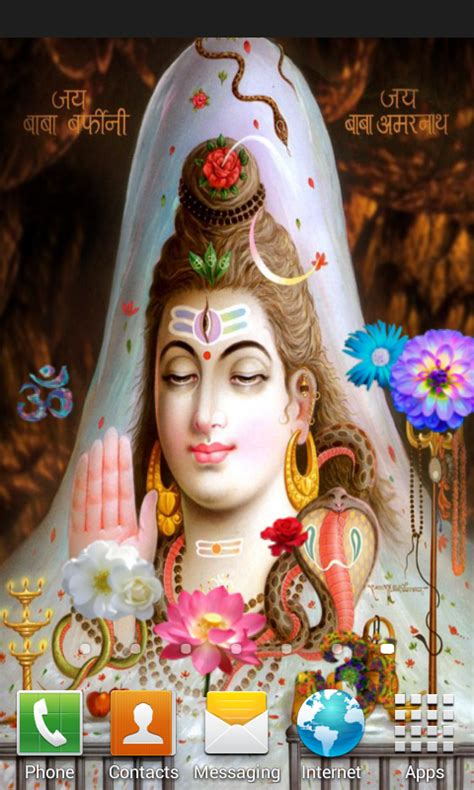 animated god themes free download download lord shiva themes to your cell phone animated god