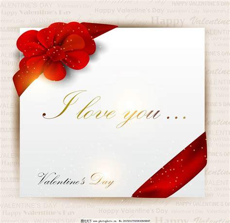 Mailchimp S Day Card Template by 英文贺卡图片 英文生日贺卡图片 小学英语贺卡图片大全 给女友的生日贺卡 英语新年贺卡制作图片 英文贺卡祝福语