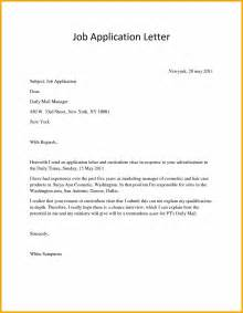 cover letter employment sle exle of application letter vacancy cover letter