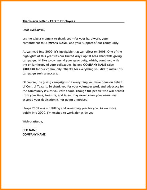 appreciation letter on work appreciation letter to employee format images letter