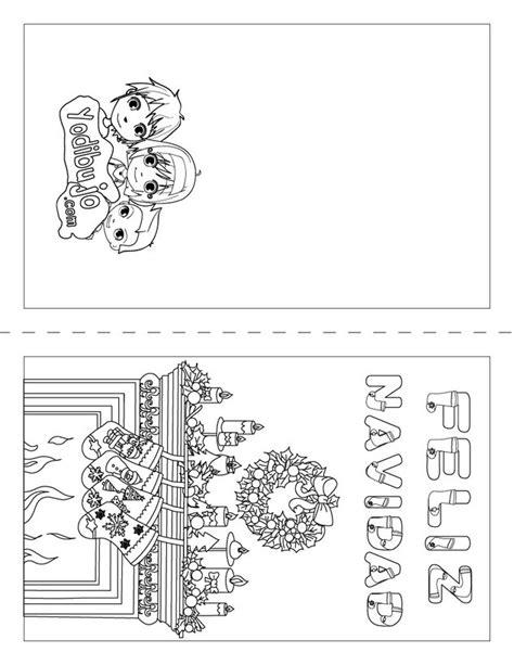 juegos de tarjetas de navidad para colorear imprimir y pintar dibujos para colorear tarjeta feliz navidad para doblar