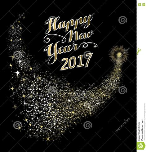 new year greeting gold happy new year 2017 gold firework illustration stock