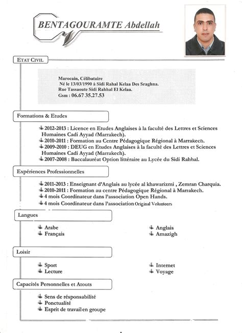 oxford cv template curriculum vitae curriculum vitae pronunciation oxford
