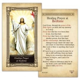 Holy Cards : Healing Prayer at Bedtime Laminated Prayer Card
