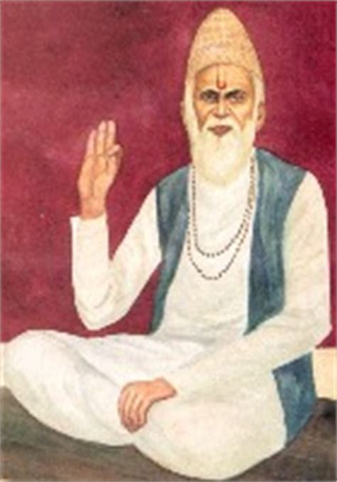 biography of kabir in hindi version kabir kabir poems poem hunter