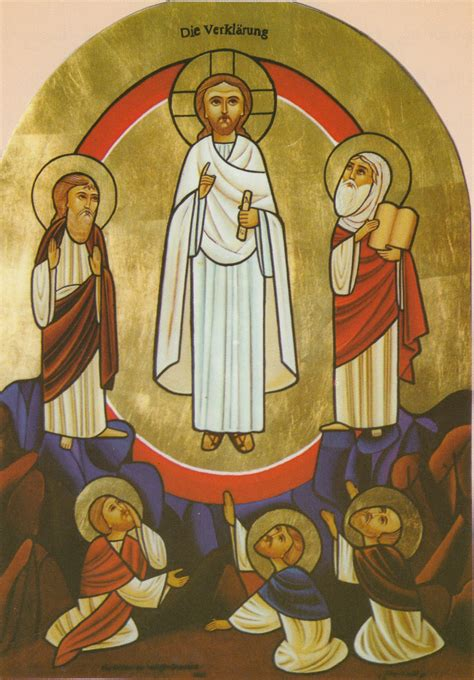 church of the virgin transfiguration of jesus a feast of divine beauty news orthodoxy cognate page