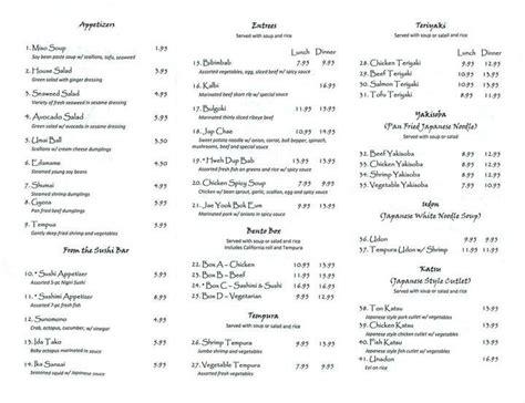 sushi house menu umai sushi house menu menu for umai sushi house deale anne arundel county