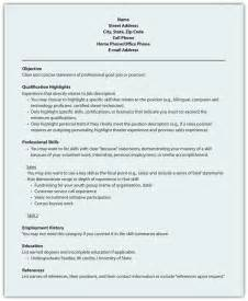 Resume Education Section by R 233 Sum 233