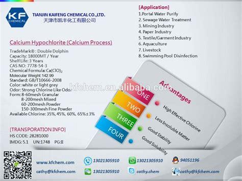 Kaporit Tjiwi 60 Calcium Hypochlorite Powder swimming pool chlorine powder 65 calcium hypochlorite buy powder chlorine suppliers
