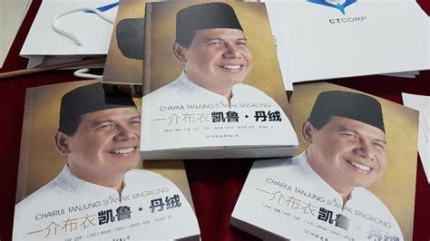 Buku Chairul Tanjung Si Anak Singkong buku chairul tanjung si anak singkong melenggang ke