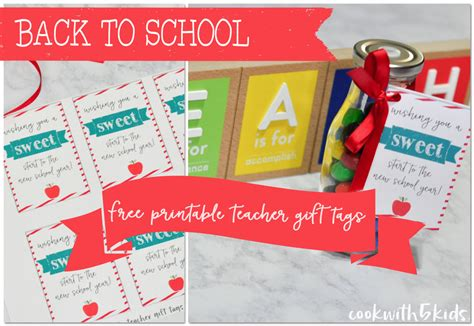hp printable gift tags back to school shopping with hp laptop teachers classroom