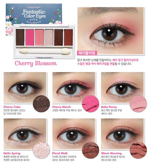 Etude Eyeshadow etude house fantastic color 2015 swatches