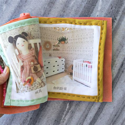 Soft Book elsie s adoption book and how to make your own soft book