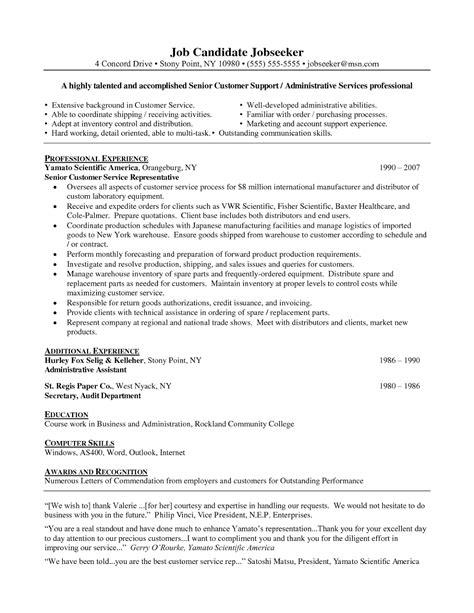 inspirational waitress resume sle resume inspirations