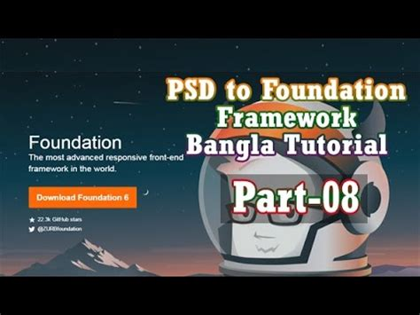 web tutorial bangla vote no on foundation framework web design bangla