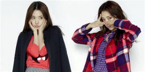 film baru park shin hye baru selesai pinocchio park shin hye rilis teaser film