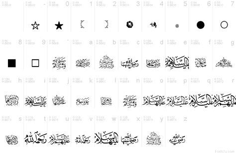 islamic pattern font islamic logo font