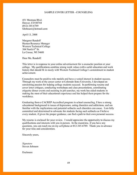 cover letter guidance cover letter sle for guidance counselor images