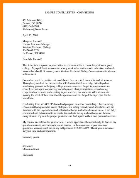 School Cover Letter