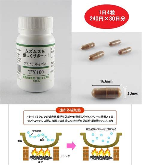 supplement direct 夏にも潜む花粉の対策に サプリメントダイレクトブログ