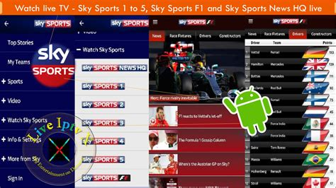 sky apk sky sports android apk for sky sports tv channels on android devices live iptv x