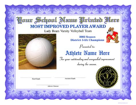 free printable volleyball award certificate templates volleyball certificates
