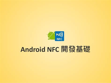 Android Nearby Exle by Android Nfc Application Development Environment Setup