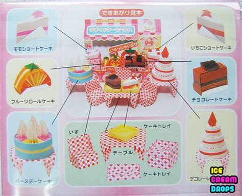 Food Papercraft - kawaii food papercraft templates car interior design