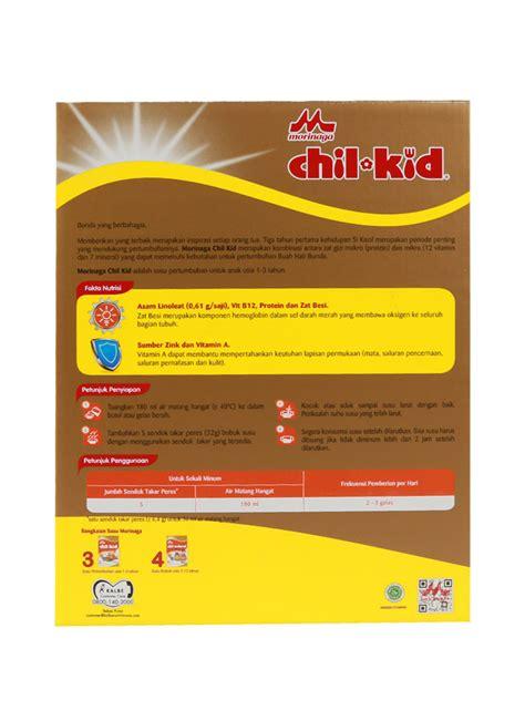 Chil Kid 3 Madu 1600g Box morinaga chil kid pertumbuhan 3 madu box 4x400g klikindomaret