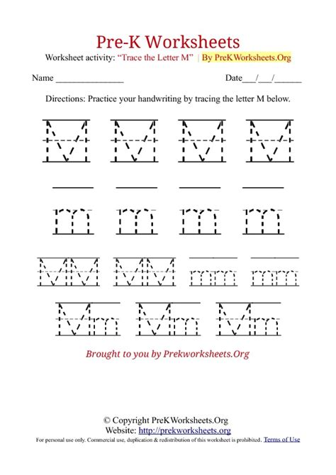 M Tracing Worksheet by Free Coloring Pages Of Letter E Tracing Sheet