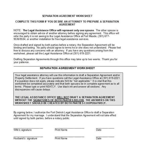 Free Separation Agreement Template
