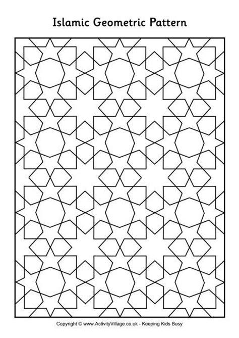 design pattern practice islamic geometric pattern 1 work related pins