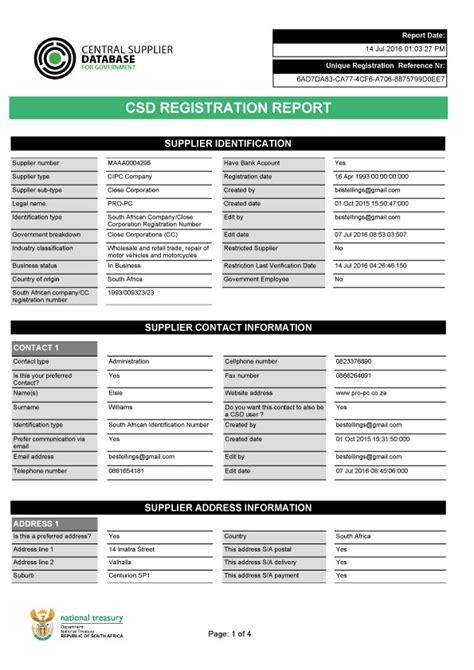 csd registration pro pc