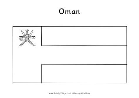 oman flag colouring page
