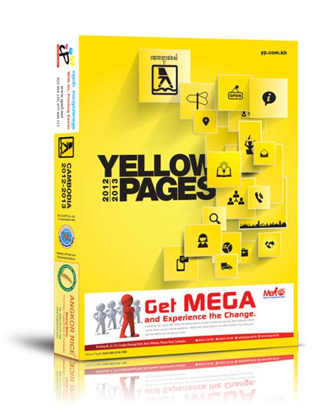 Yellow Pages Address Yellow Pages 2012 2013 Address Books Cambodia Yellow Pages