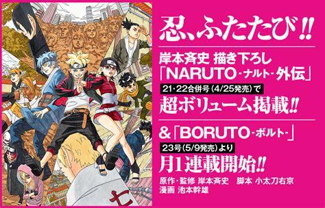 boruto rilis kisah mitsuki si anak orochimaru akan diceritakan dalam