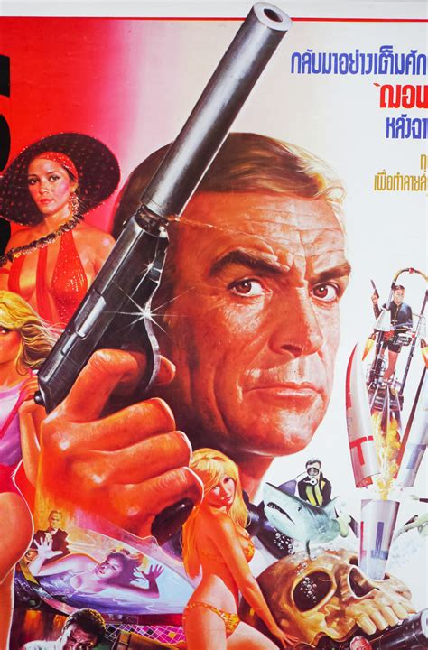 film thailand never again film on paper movie poster archive