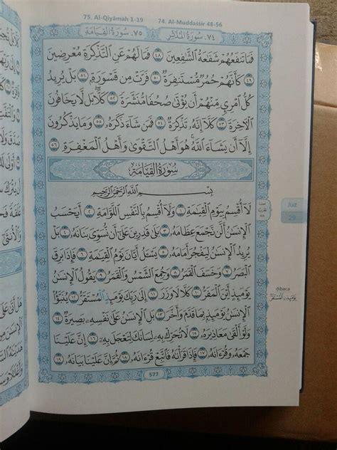 Tafsir Ath Thabari Jil 5 al qur an mushaf al madinah ukuran b5